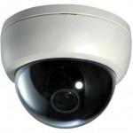 Cámaras IP seguridad internet uruguay