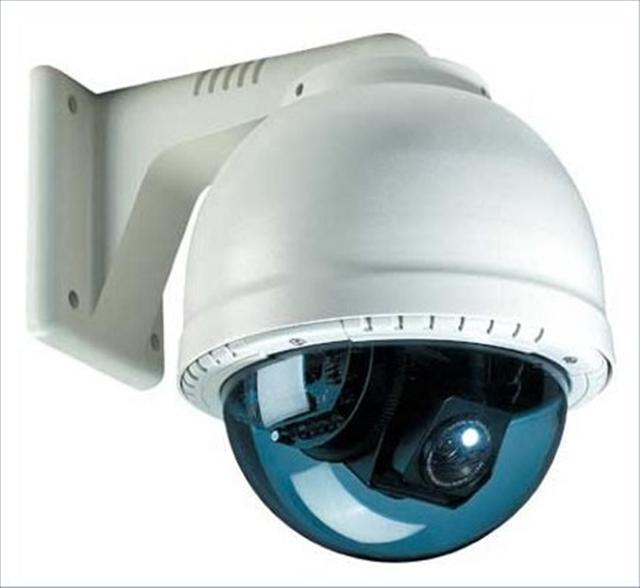 C maras de seguridad vigilancia y cctv infrarrojo domo - Camaras de vijilancia ...